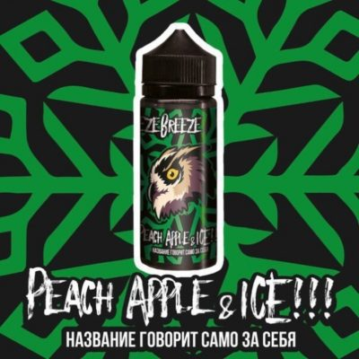 freeze-breeze-120ml-2