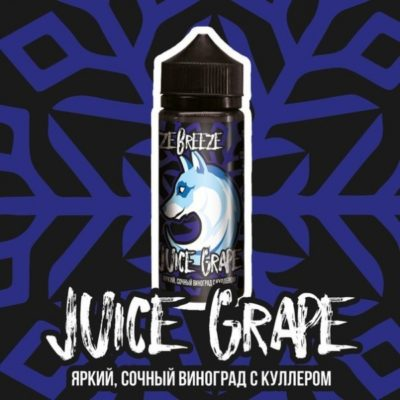 freeze-breeze-120ml-6