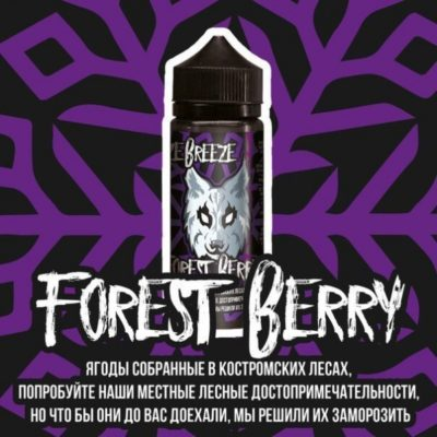 freeze-breeze-120ml-7