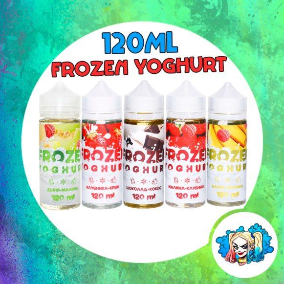 Frozen Yoghurt 120ml купить жидкость в Воронеже
