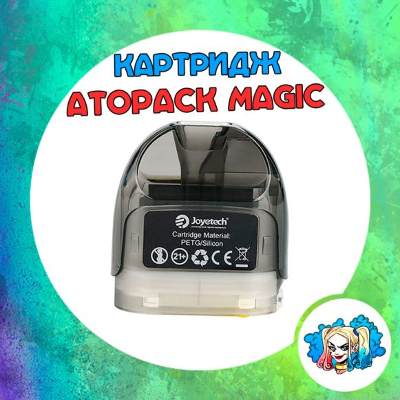 Joyetech Atopack Magic Cartridge 0,6ohm купить в Воронеже