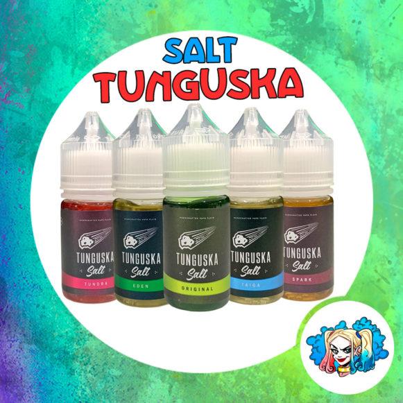 Tunguska Salt 30ml купить жидкость в Воронеже