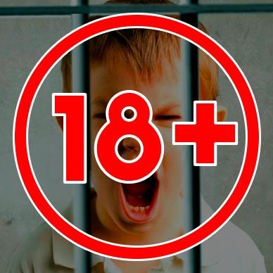 Запрещена продажа несовершеннолетним в Воронеже