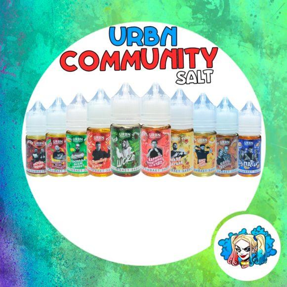 URBN Community Salt 30ml купить жидкость в Воронеже