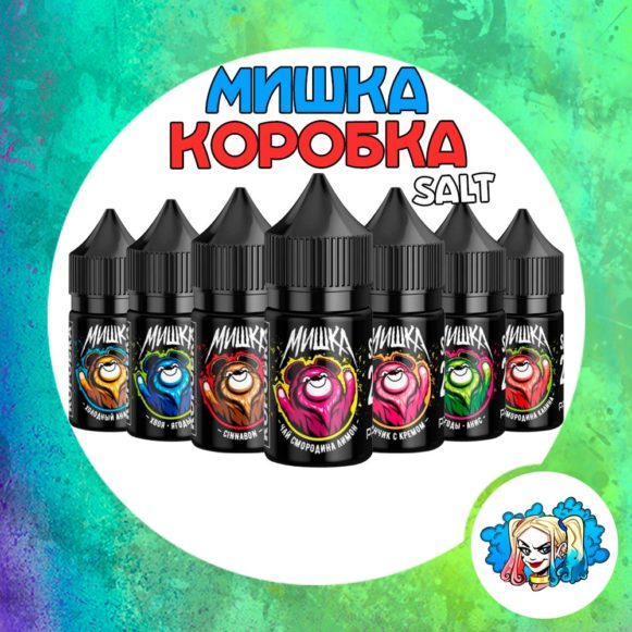 Мишка Коробка 30ml Salt купить в Воронеже