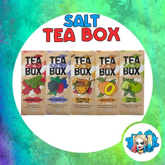 Tea Box 30ml Salt купить жидкость в Воронеже